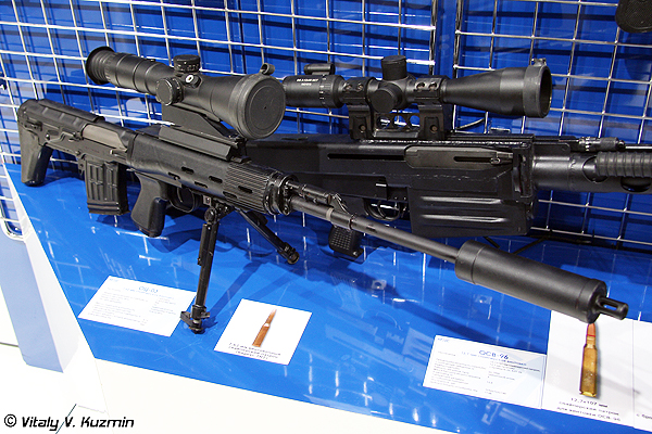 Russian OC-03 sniper rifle