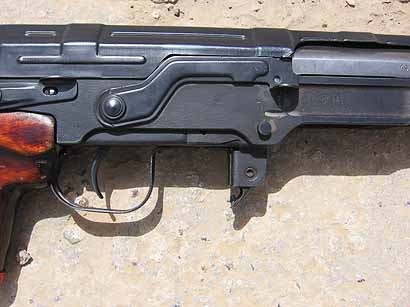 SVD cutout with Al Kadesiah receiver cover