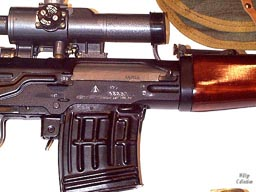 Izhmach SVD Receiver Imported By KBI