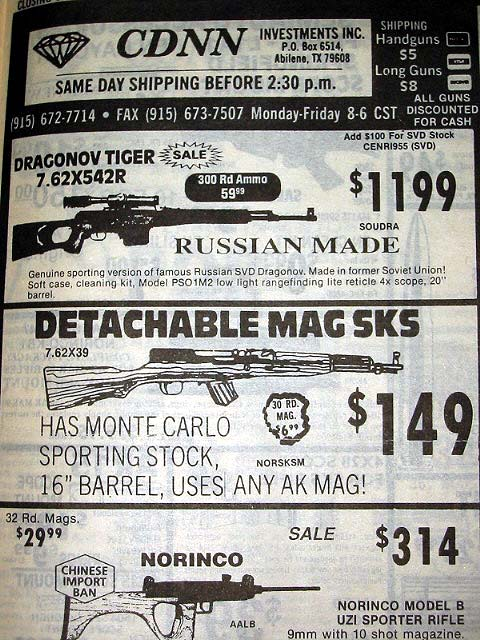 March 1995 CDNN ad. Note the comment above the price.