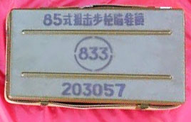 Type85 chinese scope case
