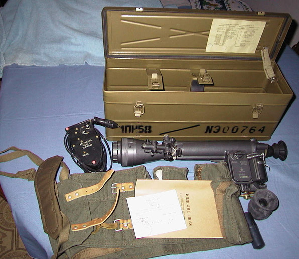 1PN58 night vision scope case