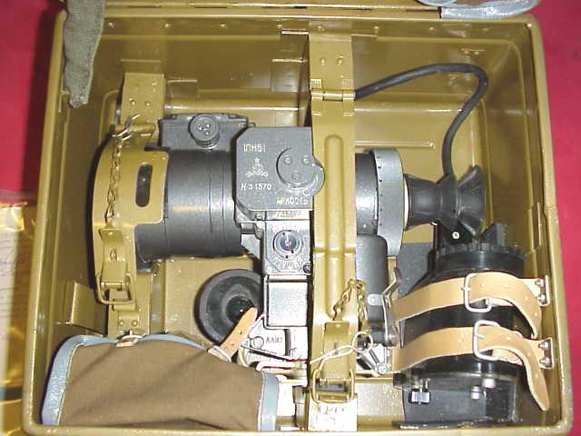1pn51 night vision box