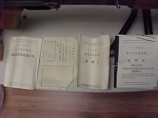 Type JJJ scope manuals