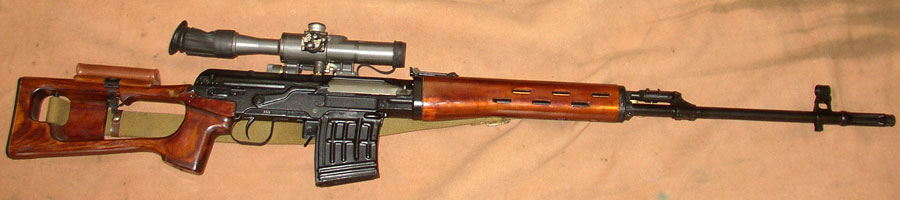 SVD built in 1976