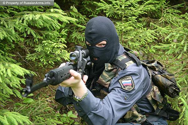 Fusil de francotirador Dragunov SVD