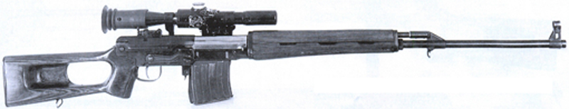 Early SVD protoype rifle