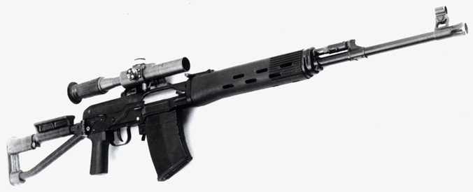 SVDS rifle