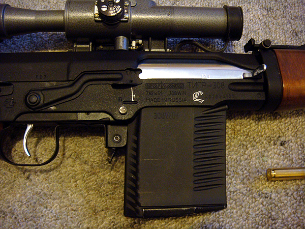 Leagion Tigr .308 receiver